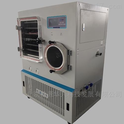 LGJ-100F蜂王漿冷凍干燥