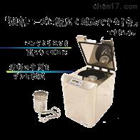 MW-N300DS-1日本beatsensing药物研发公转自转搅拌机
