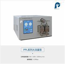 PPL-1000 PPL-2000PPL系列大流量泵