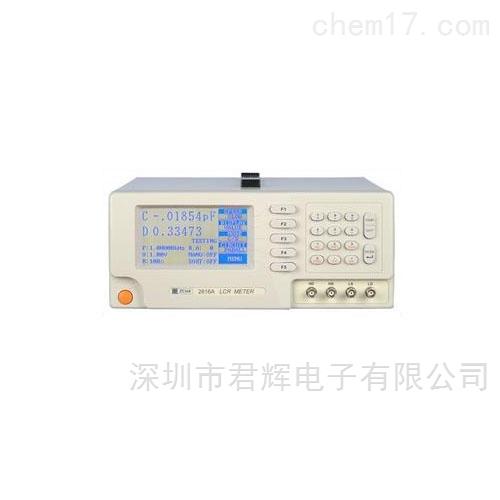 ZC2816A精密LCR数字电桥