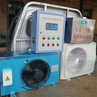 全自动控温控湿设备