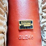 BOWMAN 矿用液压油换热器 GL240-3428-4