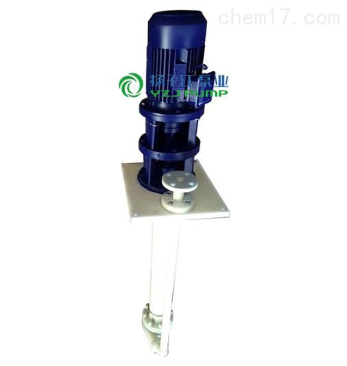 液下泵:FYS型耐腐蚀防爆液下泵