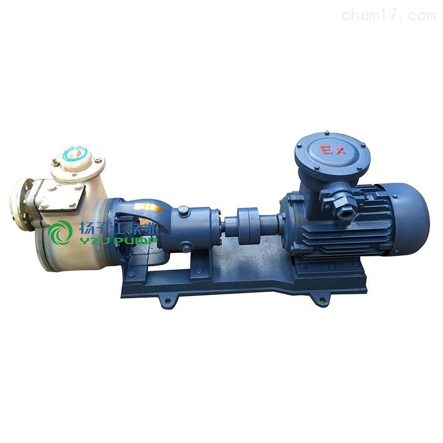 自吸式磁力泵,耐腐蚀自吸泵,氟塑料泵,耐酸自吸泵,自吸泵