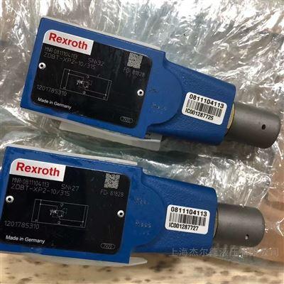 4WRPEH10C4B100L-20/G24K0Rexroth比例伺服阀0811404803德国原装品牌