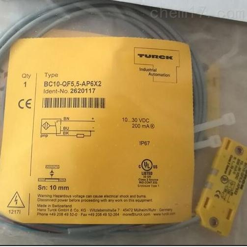 德国TURCK电容式传感器