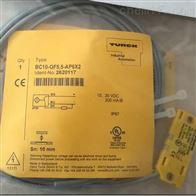 BC3-S12-AN6X德国TURCK电容式传感器