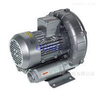 0.55KW旋涡式气泵