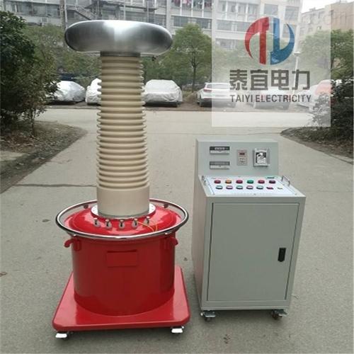 充气式工频耐压试验装置泰宜