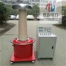 无局放充气式工频耐压试验装置扬州泰宜