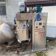 二手强力搅拌机 分散机