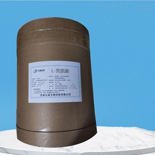 L-亮氨酸现货供应