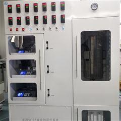 实验室多路VOCS催化剂评价系统