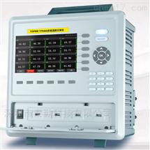 TP9000拓普瑞多路温度测试仪