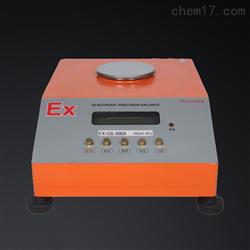 ACS-KL-EX30军工业用EX30kg的防爆电子秤