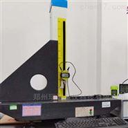 垂直度测量仪