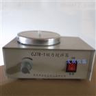 CJ78-1磁力攪拌器