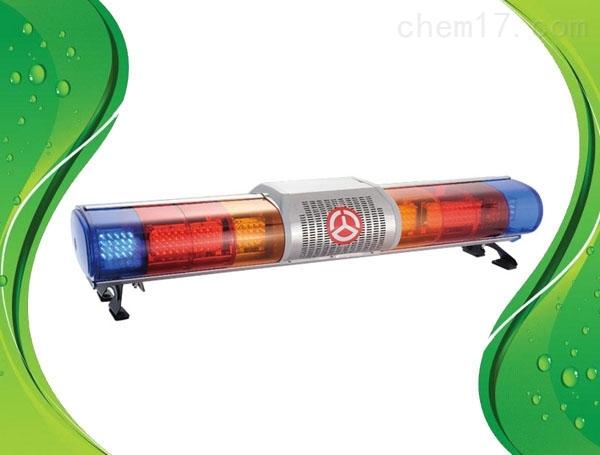 长排警灯  车载报警器警报器警灯