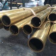 H85黄铜管