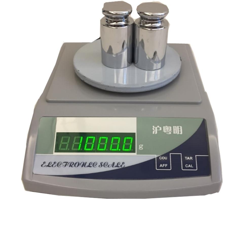 SB10002数字式电子天平 十分一分析天平
