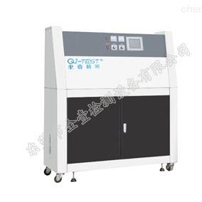 QUV紫外老化试验箱厂家直销