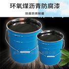污水池环氧煤沥青防腐*