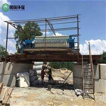 石材厂锯泥石料洗砂泥浆污水过滤净化设备