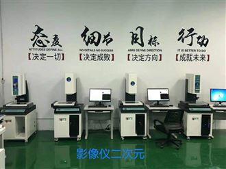 2010二次元影像测量仪