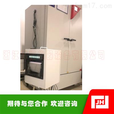 JH江恒仪器HC500温湿度验证仪