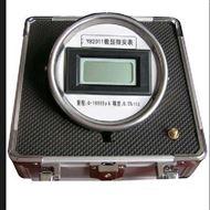SX-II数字微安表