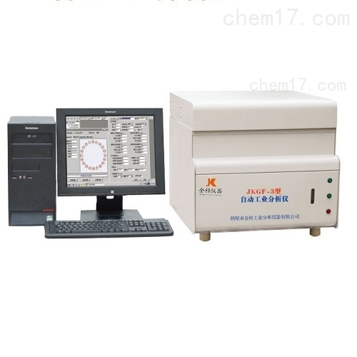 煤质分析仪器