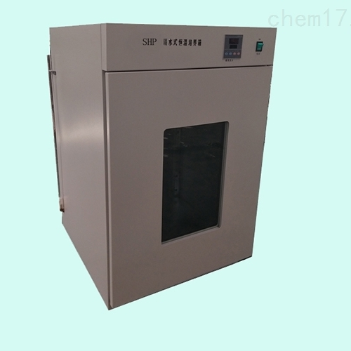 SHP400隔水式培养箱