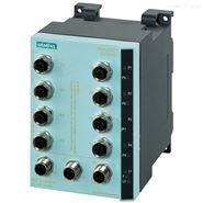 西门子3RW软启动器-继电器