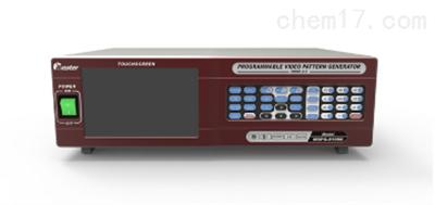 Master MSPG78004K-HDMI2.0高清信号发生器