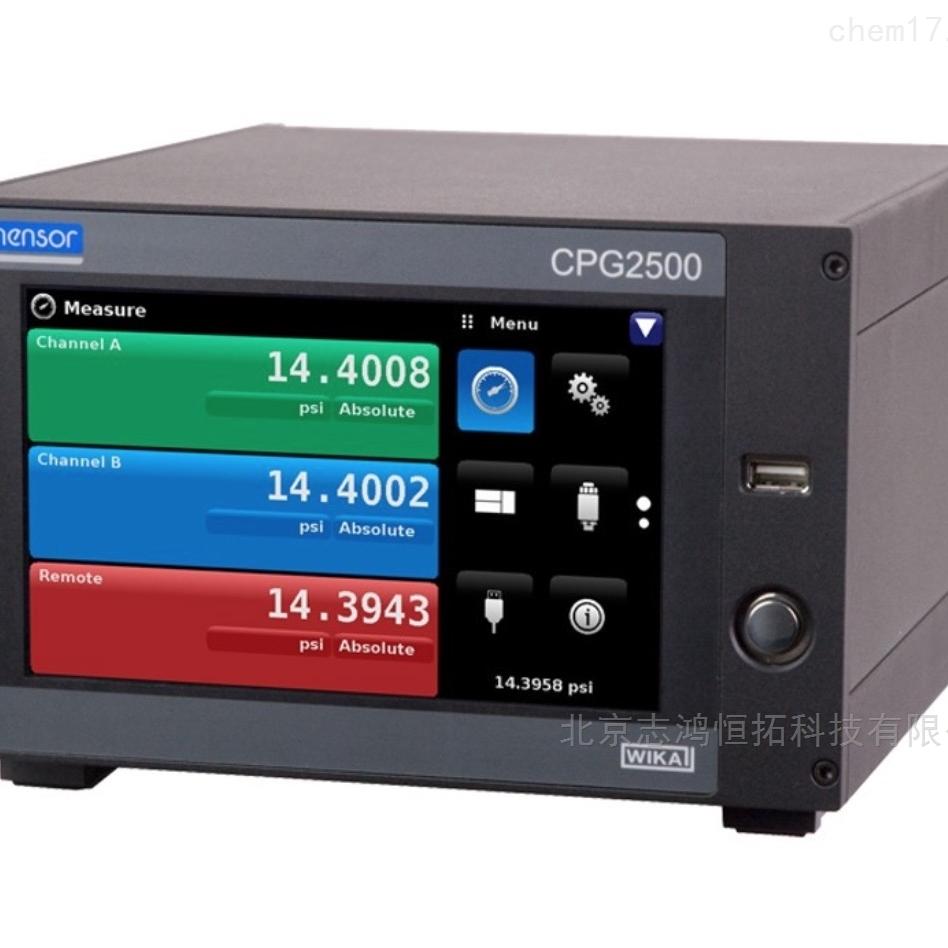 AIRSENSE多功能便携式样品采集处理箱