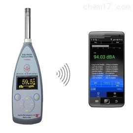 爱华AWA5661-W型声级计