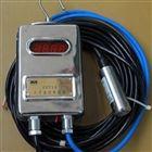 北京投入式智能水位測量儀