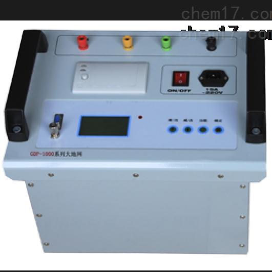 GLDW-D型大地网接地阻抗测试仪