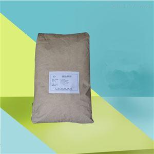 食品級維生素E粉