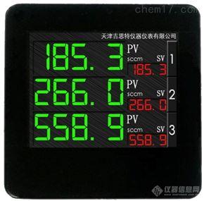 GT510F气体流量显示仪