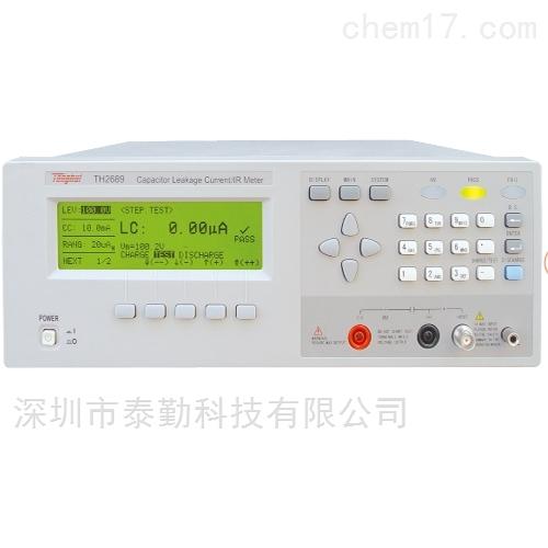 Tonghui同惠电容器漏电流/绝缘电阻测试仪