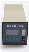 EN-500A型电化学微量氧分析仪
