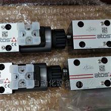 阿托斯比例阀RZGO-A-010/100 20原装现货
