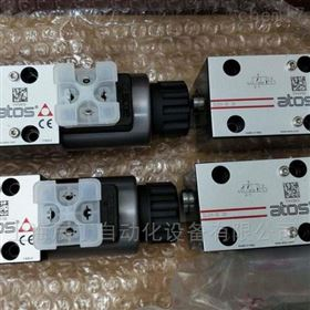 意大利阿托斯DPZA-LES-SN-NP-470-L5/M原装