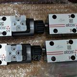 意大利ATOS换向阀DPZA-LES-SN-NP-470-L5/M