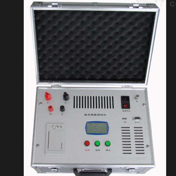 GDZZ-1000C直流电阻测试