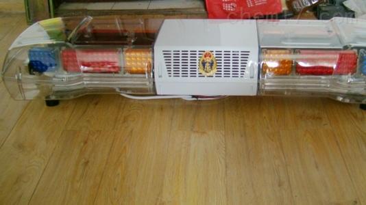1.2米长排警示灯  车载警灯警报器