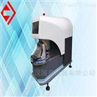 ISO 811-1981纺织织物抗渗水性的测定仪