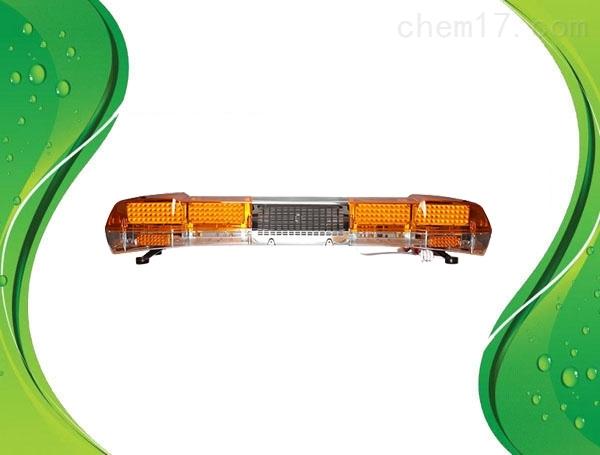 1.2米长排警示灯  教练车警灯警报器