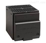 德国Stego电柜风扇加热器HVL03103.0-00
